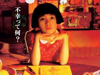 matsuko_01.jpg