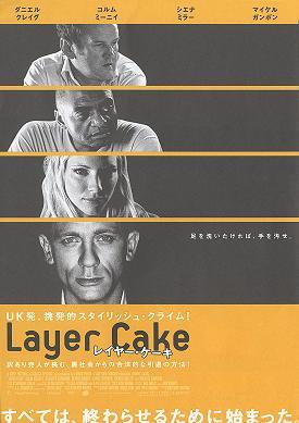 LAYER CAKE-1.JPG