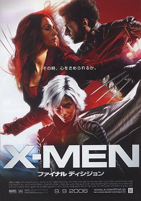 X-MEN THE LAST STAND.jpg