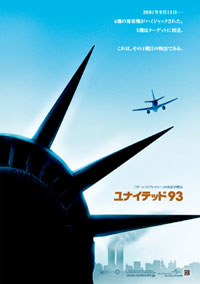 united93-3.jpg